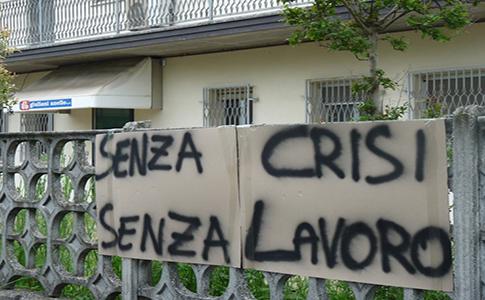 La scure della non-crisi: Giuliani Anello chiude a Cento