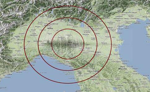 Scossa di terremoto avvertita anche a Cento