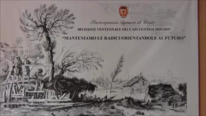 """il territorio centese sempre presente nei quadri del pittore centese del 600 """"Il Guercino"""" qui viene raffigurato lo straripamento con rottura degli argini nei pressi di Cento del 600. del fiume Reno,  cui terreni dell'antico ente sono incastonati"""